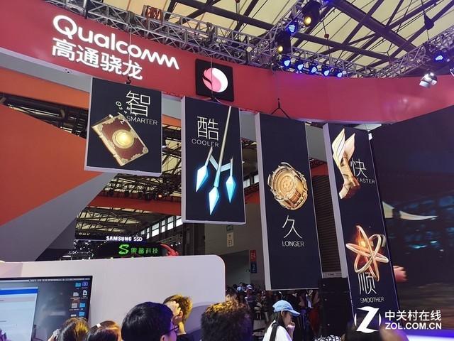 """小姐姐之外更有""""黑科技"""" 探秘高通ChinaJoy展台"""