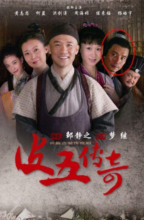 冯绍峰同学,39岁大器晚成,人称小葛优,西虹市首富里演碰瓷大叔