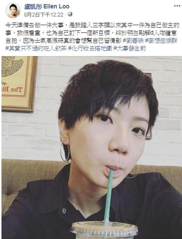 香港歌手卢凯彤坠楼身亡!扒扒娱乐圈坠楼身亡的10大女星