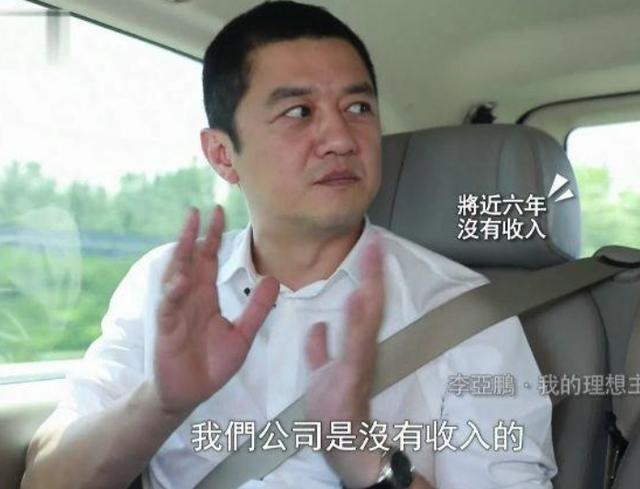 因为钱?李亚鹏自曝与王菲离婚原因,网友惊呆…