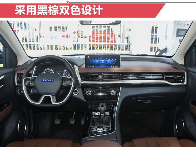 君马大7座SUV SEEK 5本月20日开卖 预售9万起-图4