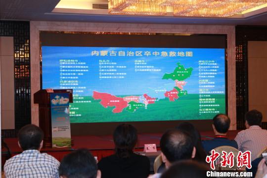 救治效率最大化 内蒙古卒中急救地图今日发布