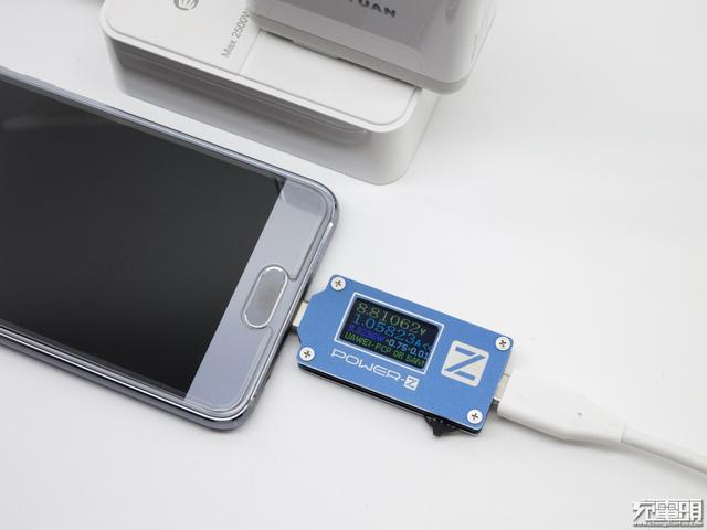 91v电流1.16a功率10.35w,手机电量较多半速充电,握手fcp协议.