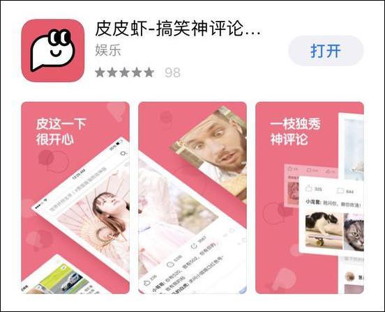 http://www.gyw007.com/chuangkechuangye/352694.html