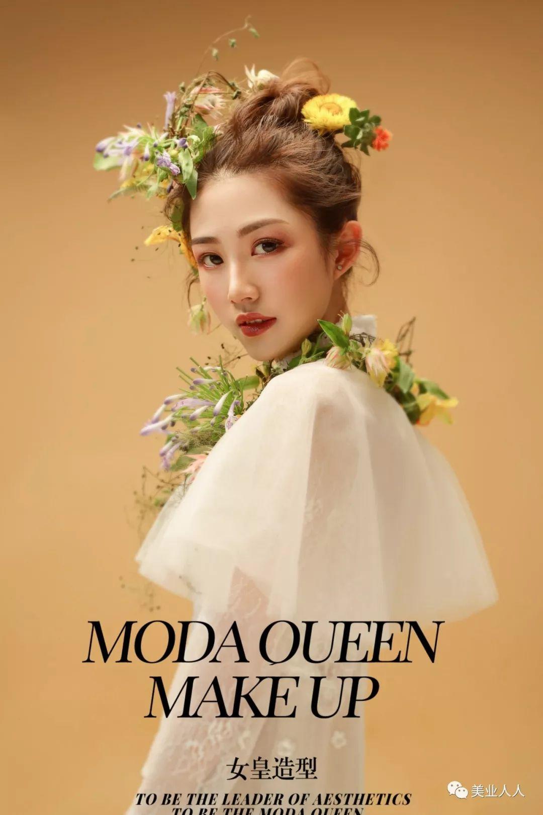 森系新娘造型你喜欢哪一款?图片