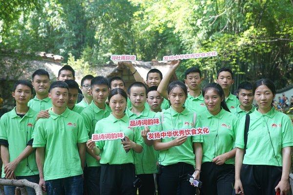李锦记希望厨师姜兴友(第二排左四)与同学参观成都杜甫草堂,增长见闻