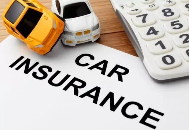 关乎所有车主|保险费全面上涨?真相原来是这样