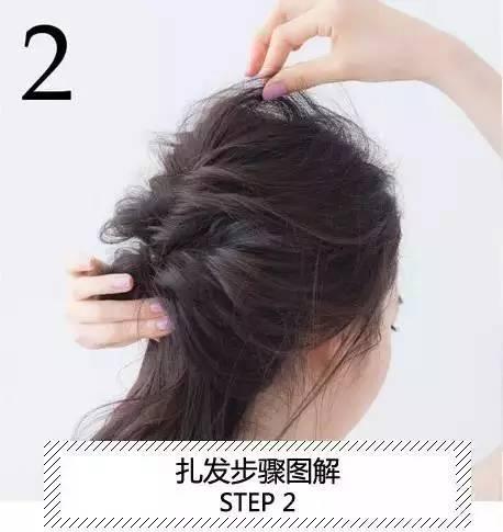 > 正文   扎发步骤图解: step 1:头发梳理好之后用手稍微抓一下,让