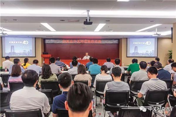 创新是中关村发展的灵魂新经济引领北京经济转
