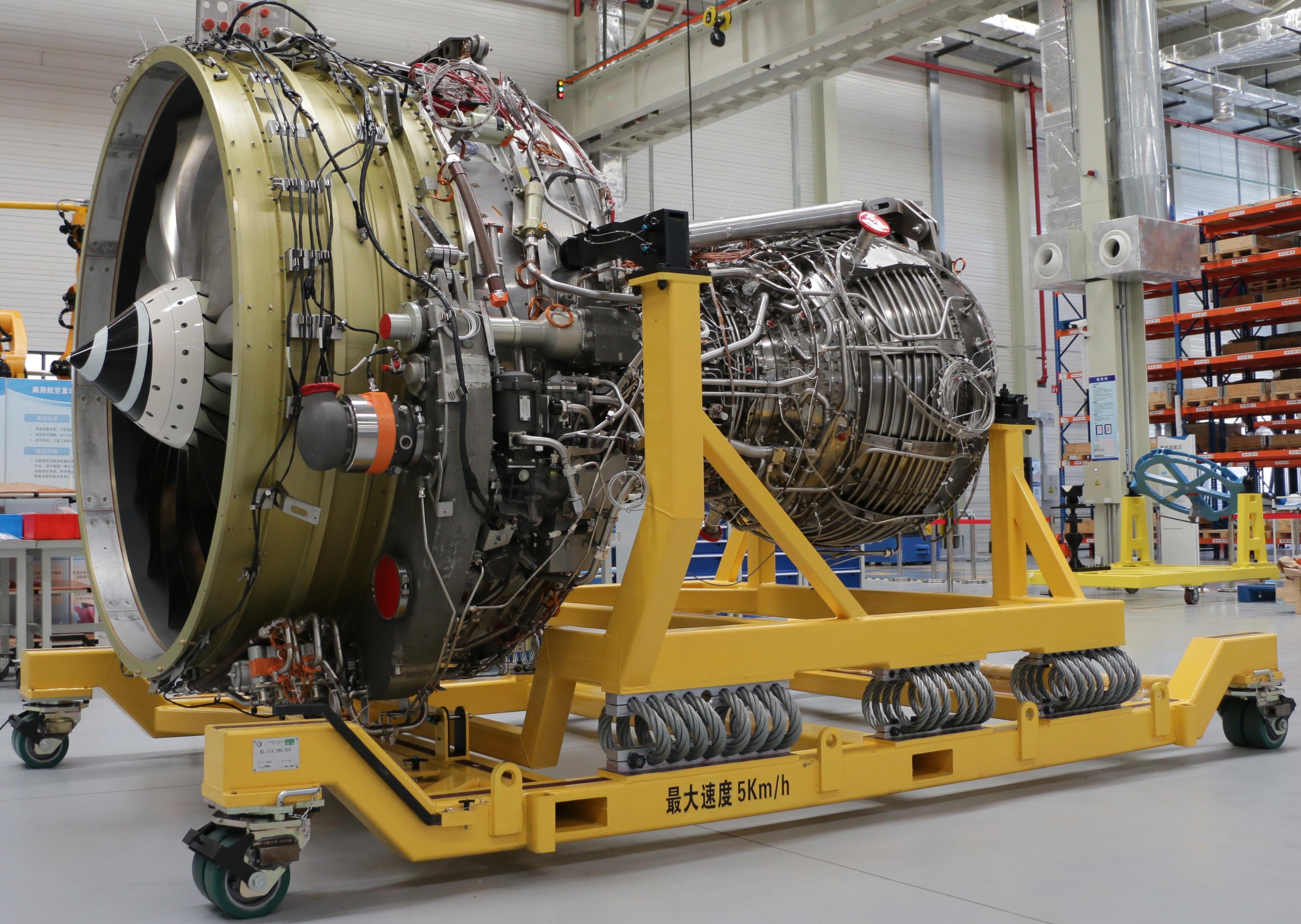 中俄协商研发35吨级航空发动机 打破欧美垄断