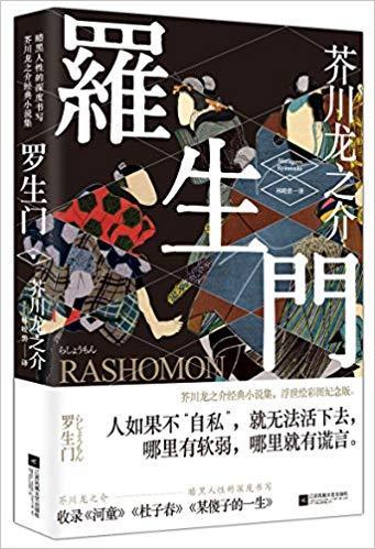 《三体》新进亚马逊年中排行榜前10,三位入榜中国作家只有他健在