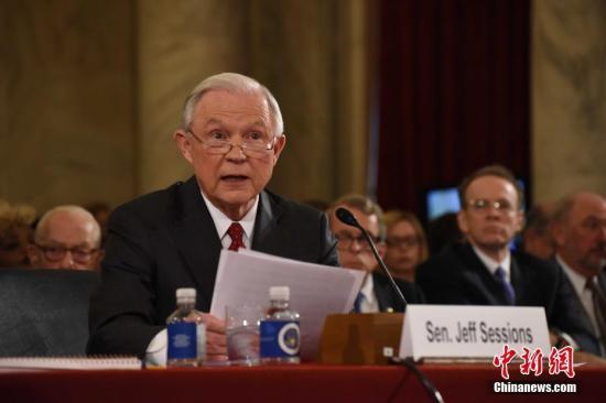 资料图片:美国司法部长杰夫?塞申斯。中新社记者 刁海洋 摄