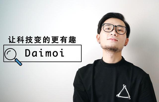魅族16多张宣传海报透漏手机配置信息!