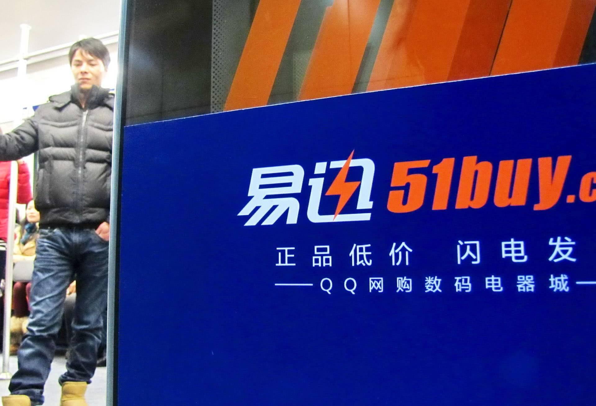 刘强东的电商圈朋友:李国庆75亿卖当当,陈欧缩水94%,盯上新朋友黄峥