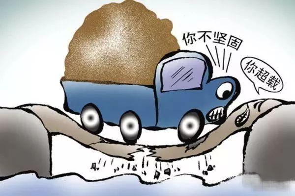 货车超载发生交通事故保险公司赔吗 找法网(findlaw.cn)