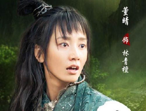 """林青檀在剧中喜欢的人是她的""""哥哥""""林动,可惜林动只把她当妹妹,所以图片"""