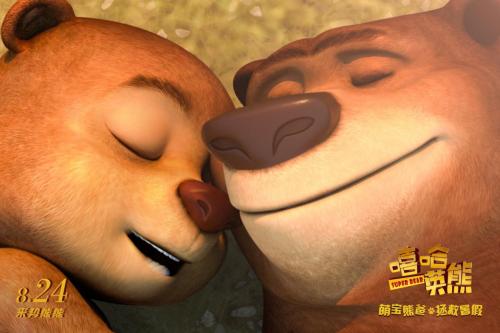 """崔恕助阵""""嘻哈"""" 《嘻哈英熊》主题曲温暖诠释父子情"""