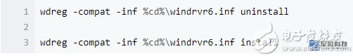 【MATLAB代做|FPGA代做】xilinx下载器驱动总是找不到路径?看看这个方案