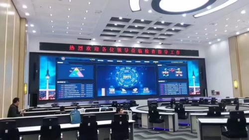 日华科技智慧应急助力城市提升抗灾能力