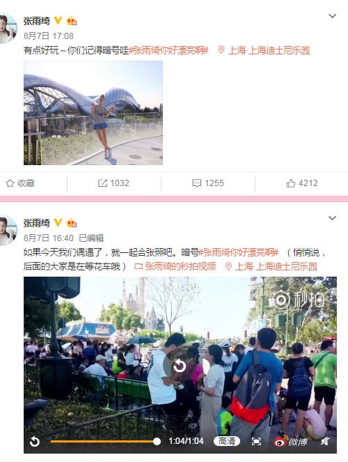 QQ图片20180808114833