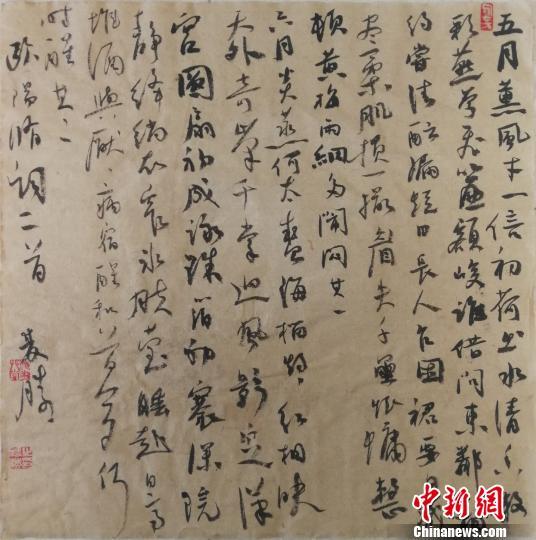 甘肃通渭农民:扛犁头庄稼把式 拿笔杆书画艺人