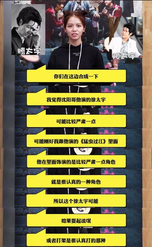 当台湾女孩宋芸桦遇上东北话,笑得我眼泪都出来了