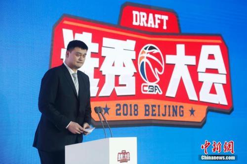 中国篮协主席、CBA公司董事长姚明。<a target='_blank' href='http://www.chinanews.com/' _fcksavedurl='http://www.chinanews.com/'></p><p>中新社记者韩海丹摄