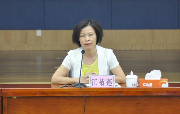 广东惠州市委常委、宣传部部长江菊莲接受审查