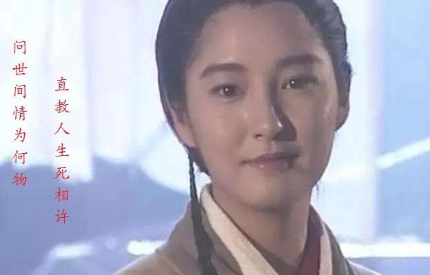 """5版""""李莫愁""""各有千秋:张馨予貌美她最经典"""