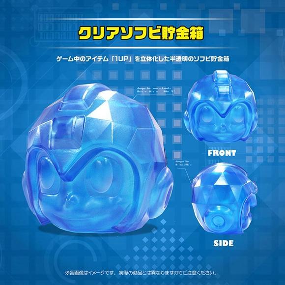 《洛克人11》公布限定完全版 NS版带amiibo