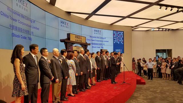 中国铁塔IPO:超小米成今年港股募资王 净融资534亿港元