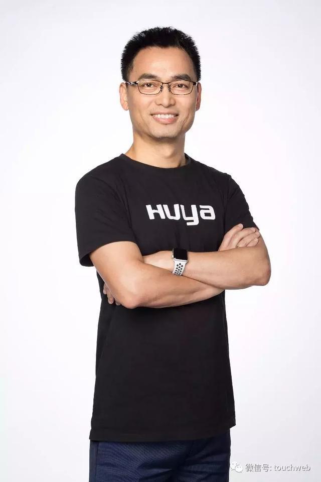 专访虎牙CEO董荣杰:直播加速洗...