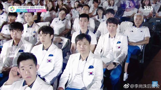 好看吗?韩国亚运代表团礼服长这样!网友:秒杀中国队