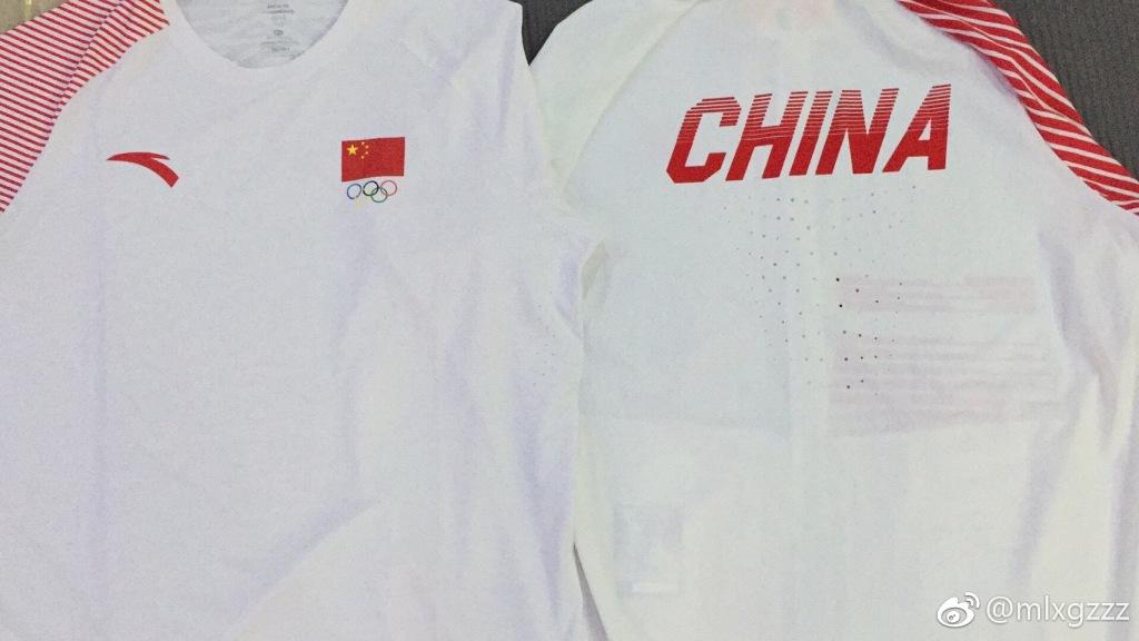 Mlxg和Ming晒出亚运会国家队队服 背后红色CHINA醒目