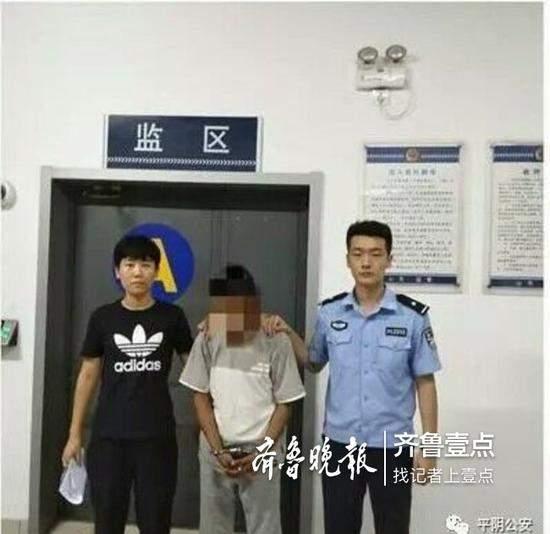 男子刚出狱就诈骗狱友亲属13200元 又被抓进监狱
