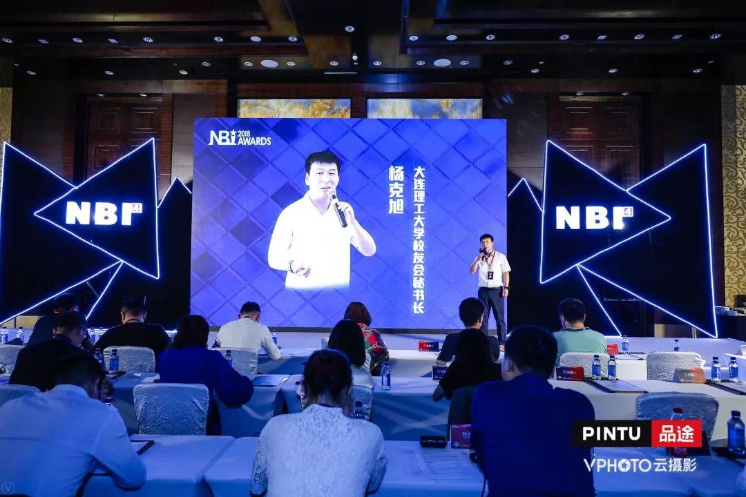2018 NBI Awards 星耀计划科创大赛10强诞生 连心医疗