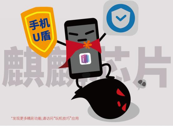 月黑风高,手机里的钱真安全吗?