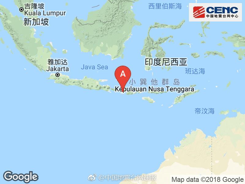印尼松巴哇岛地区附近发生6.0级左右地震