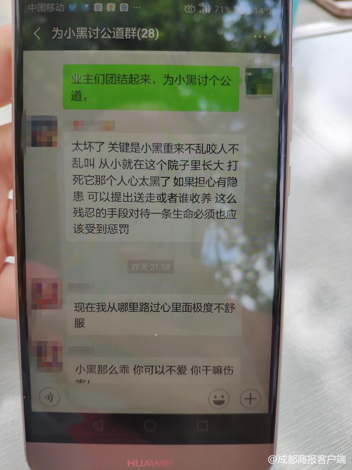 5b6c177fa8f46_副本.jpg