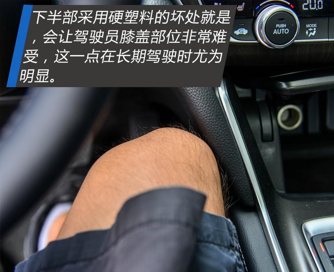 一箱油能跑1600公里试驾第十代雅阁混动版-图3