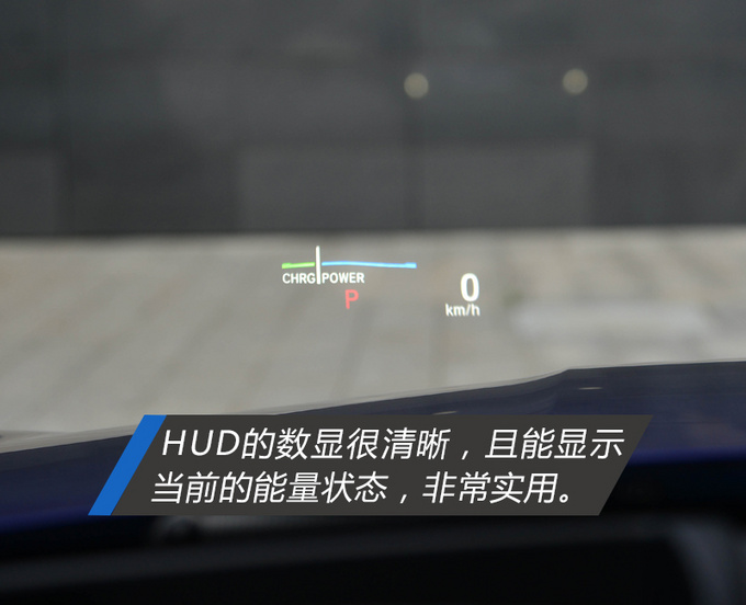 一箱油能跑1600公里试驾第十代雅阁混动版-图8