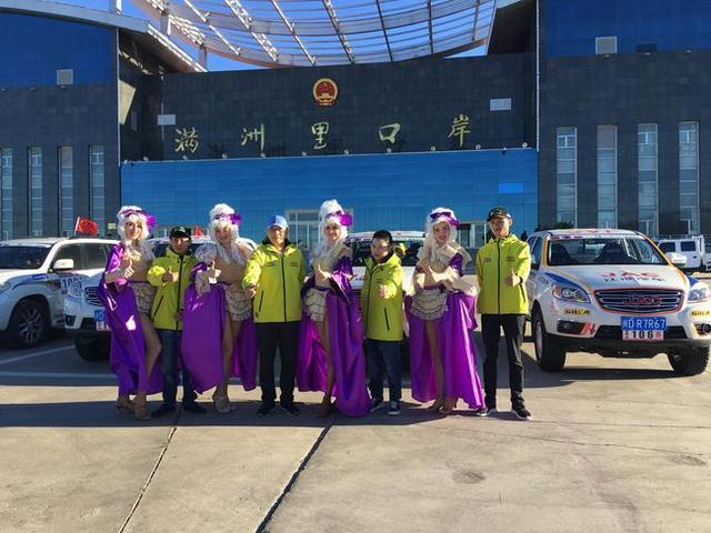 JAC江淮车队出征2018中蒙俄国际汽车拉力赛