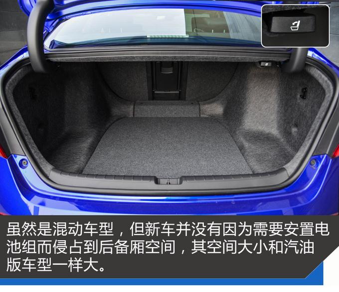一箱油能跑1600公里试驾第十代雅阁混动版-图13