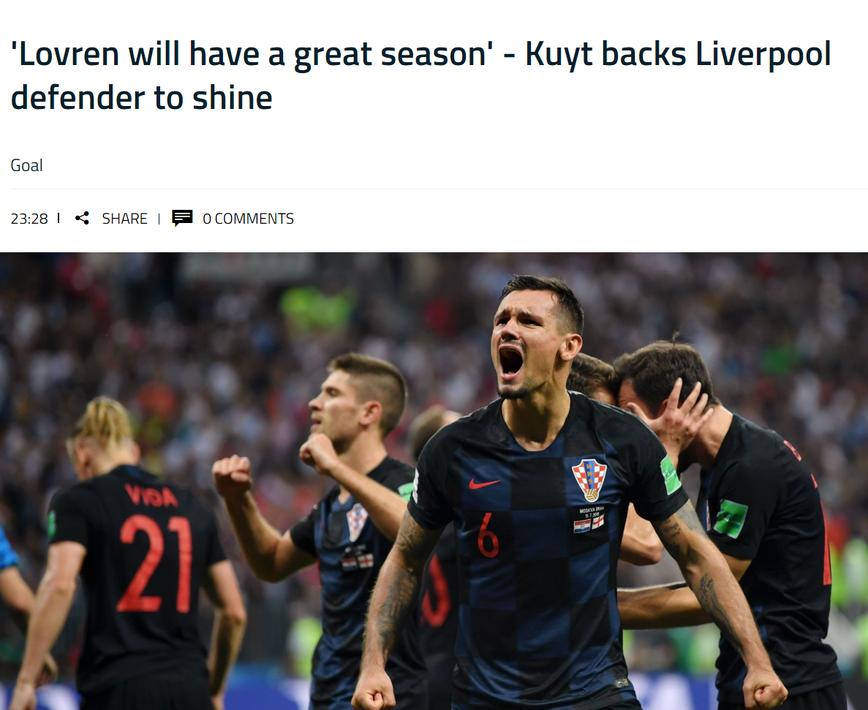 库伊特:新赛季洛夫伦要起飞,利物浦能夺冠