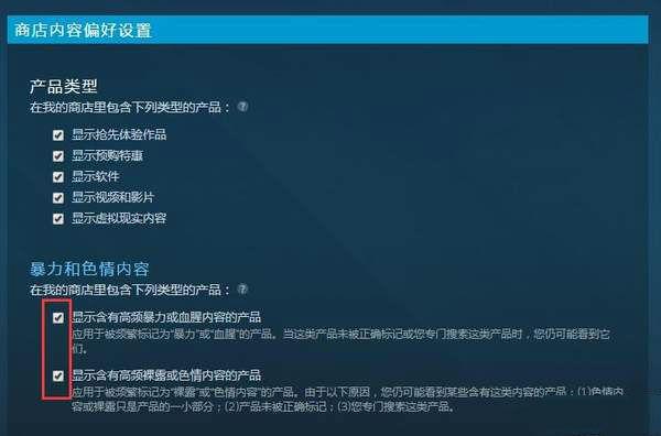 V社疑再对成人向游戏动手 Steam内已无法搜索到