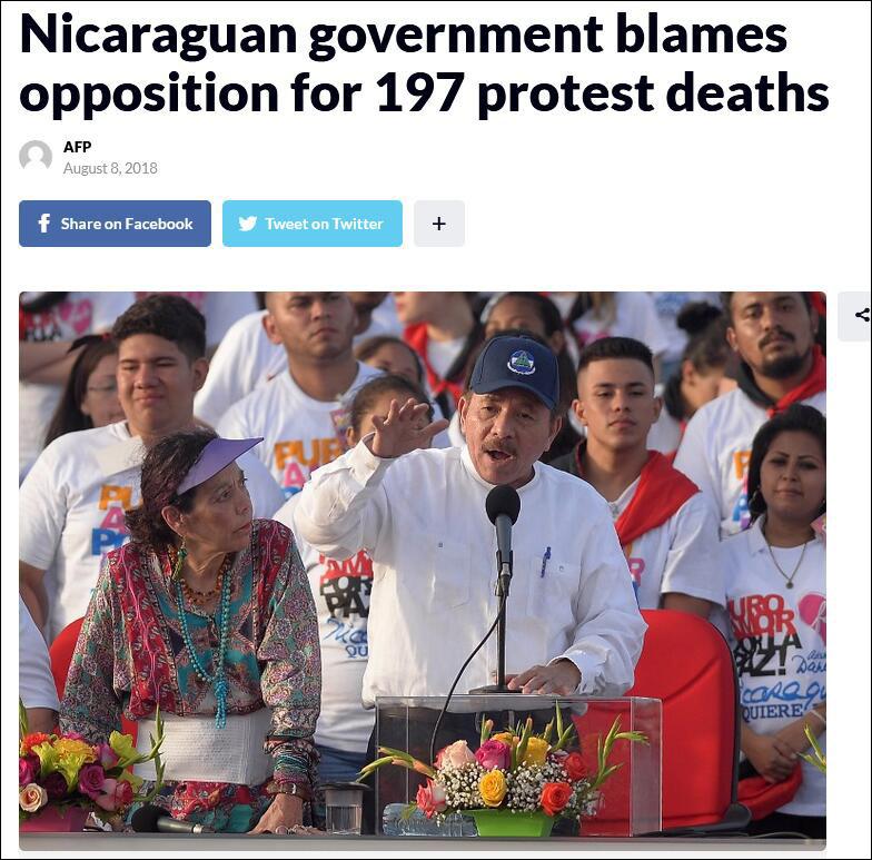 尼加拉瓜总统将动乱归咎美国:他们要的是卑躬屈膝