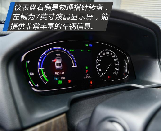 一箱油能跑1600公里试驾第十代雅阁混动版-图7