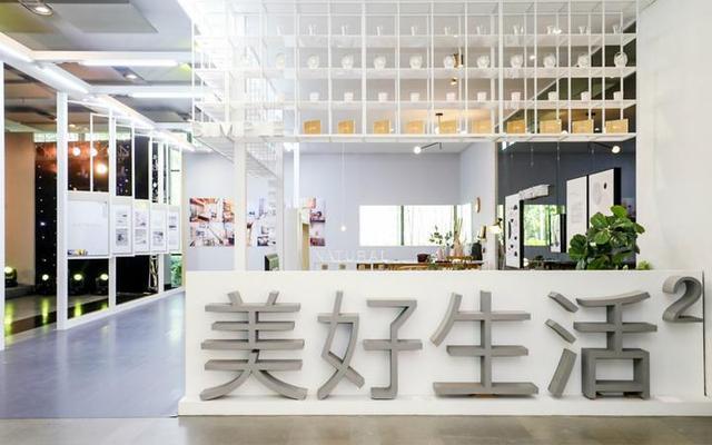 开卖情趣用品之后,网易又要做运动服装品牌了最强-大阪店情趣图片