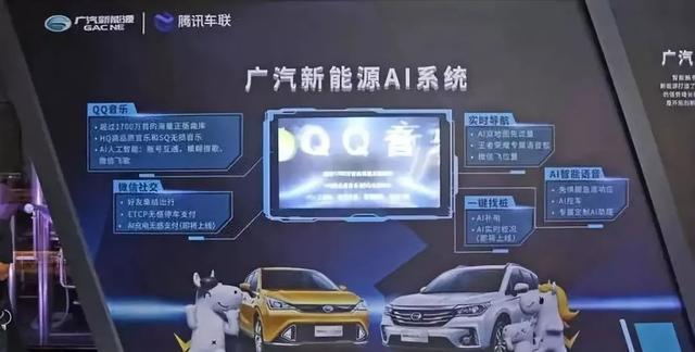 让汽车与世界互联,智能汽车融合人车生活