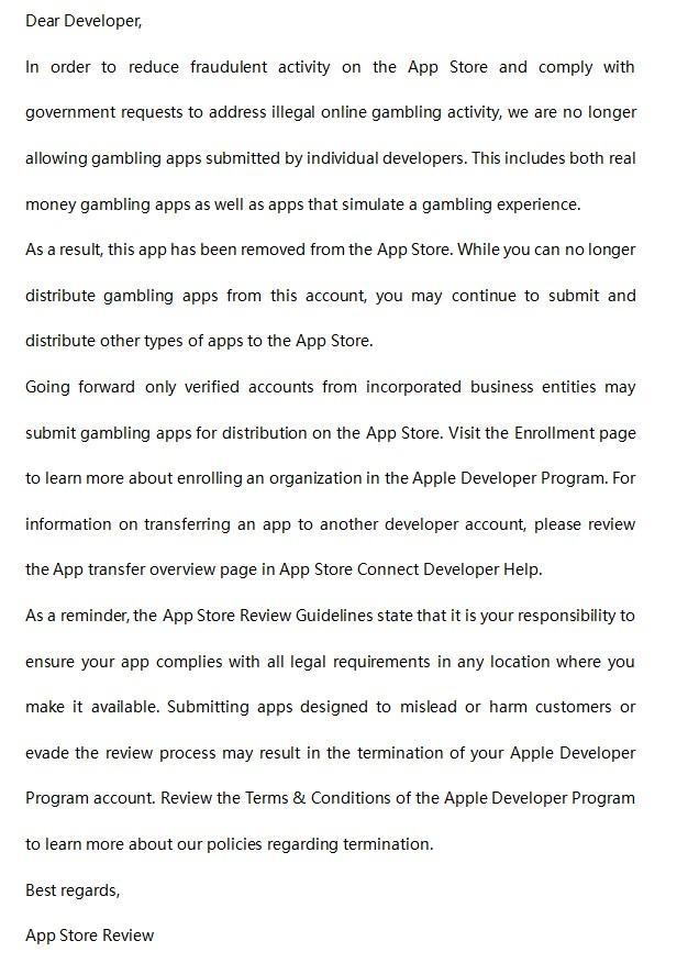 苹果给开发者的邮件截图